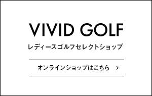 ビビゴルフ